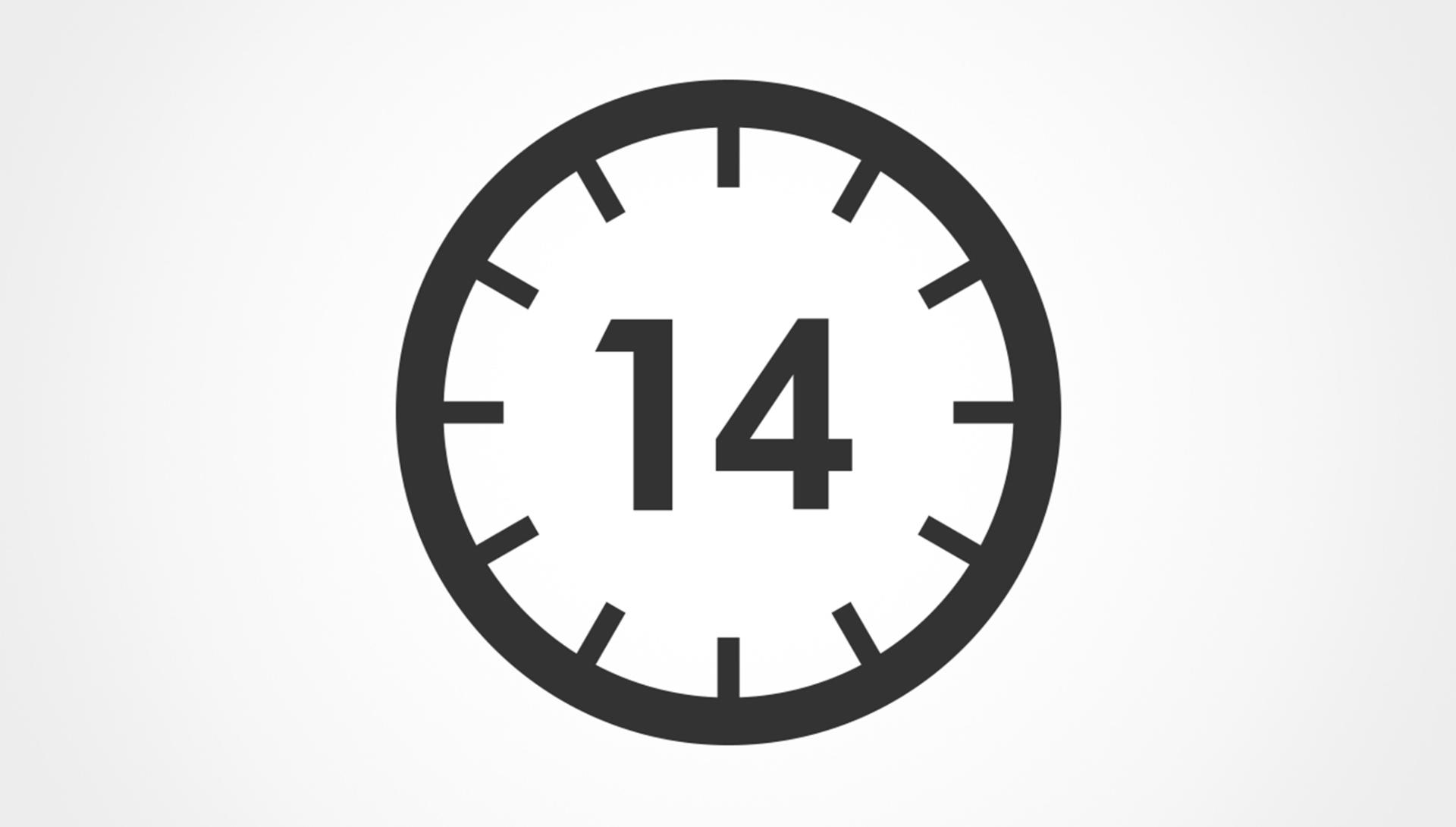 أيقونة 14 ثانية