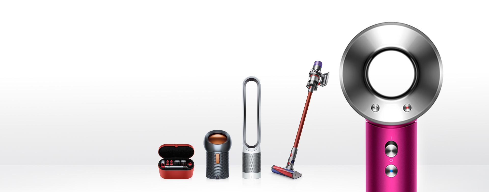 Image of a range of Dyson machines