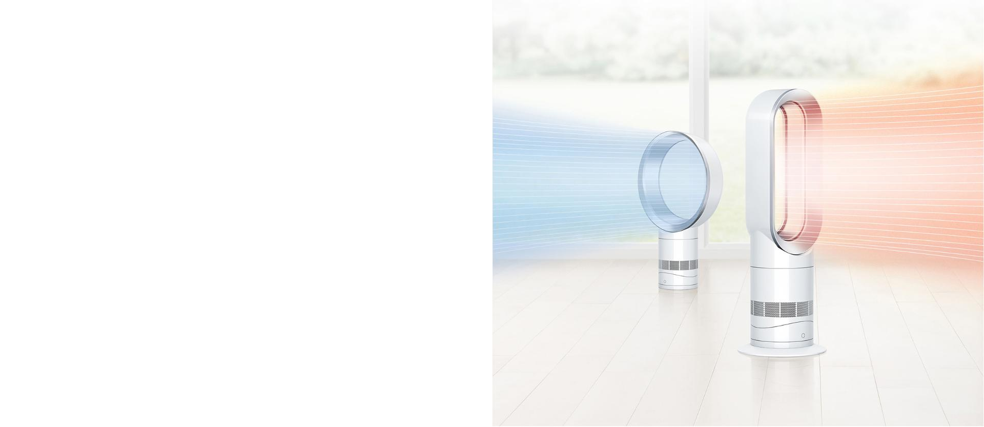 Dyson Pure Hot+Cool projecting purified air