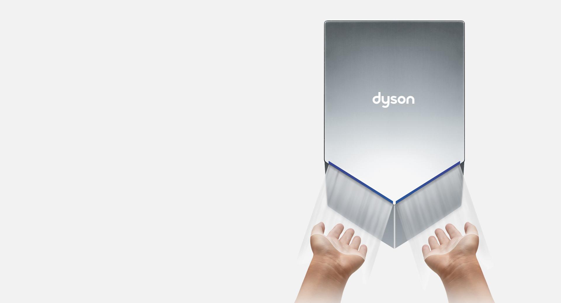 alt - Dyson Airblade V
