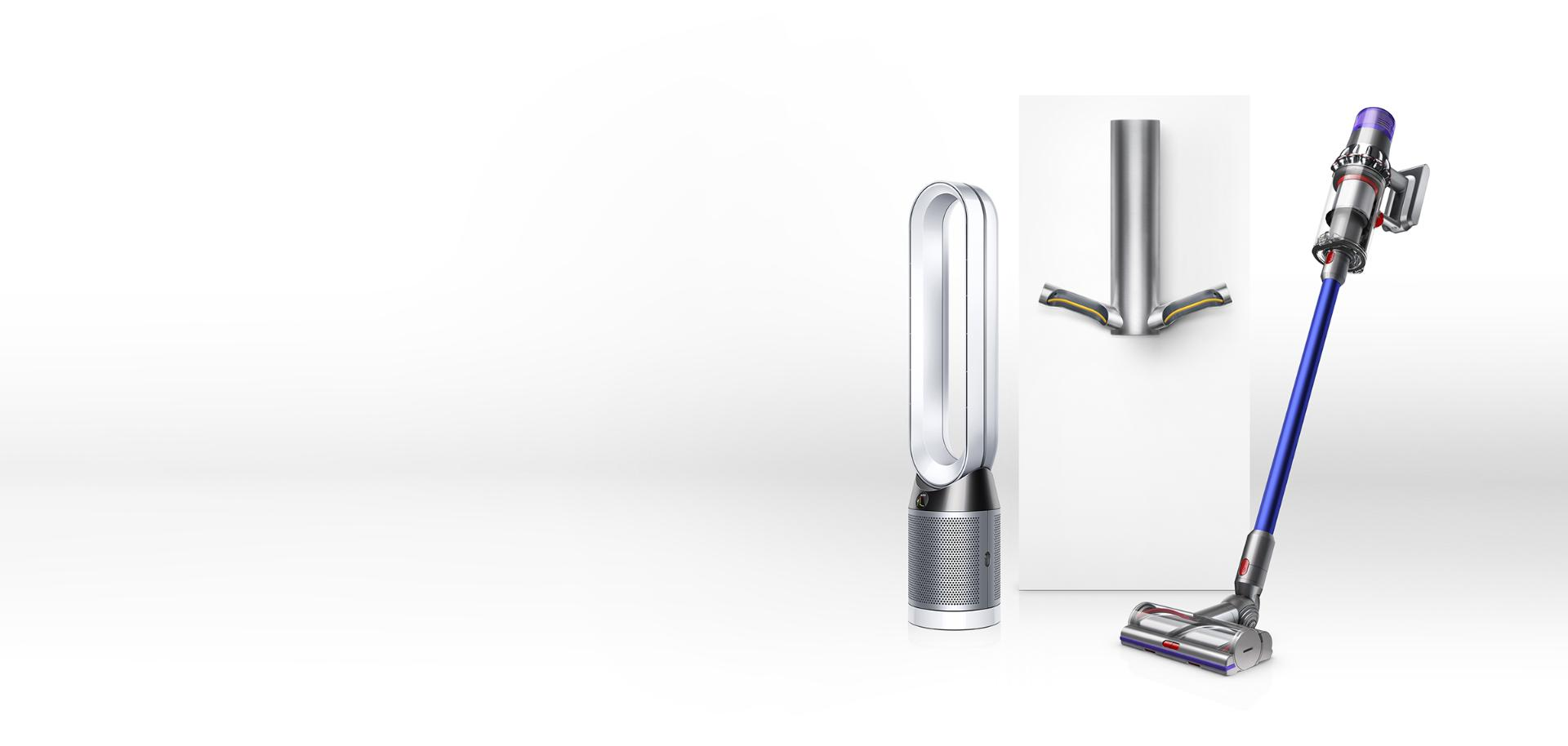 Dyson for Business product line up