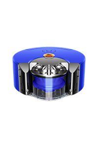 """Dyson Robot aspirador 360 Heuristâ""""¢"""