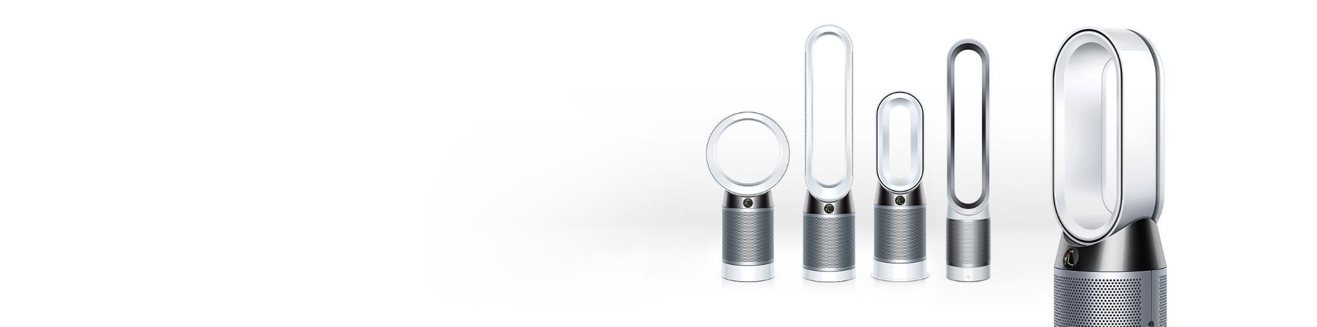 Best prices and latest offers on range of Dyson air purifiers and heaters