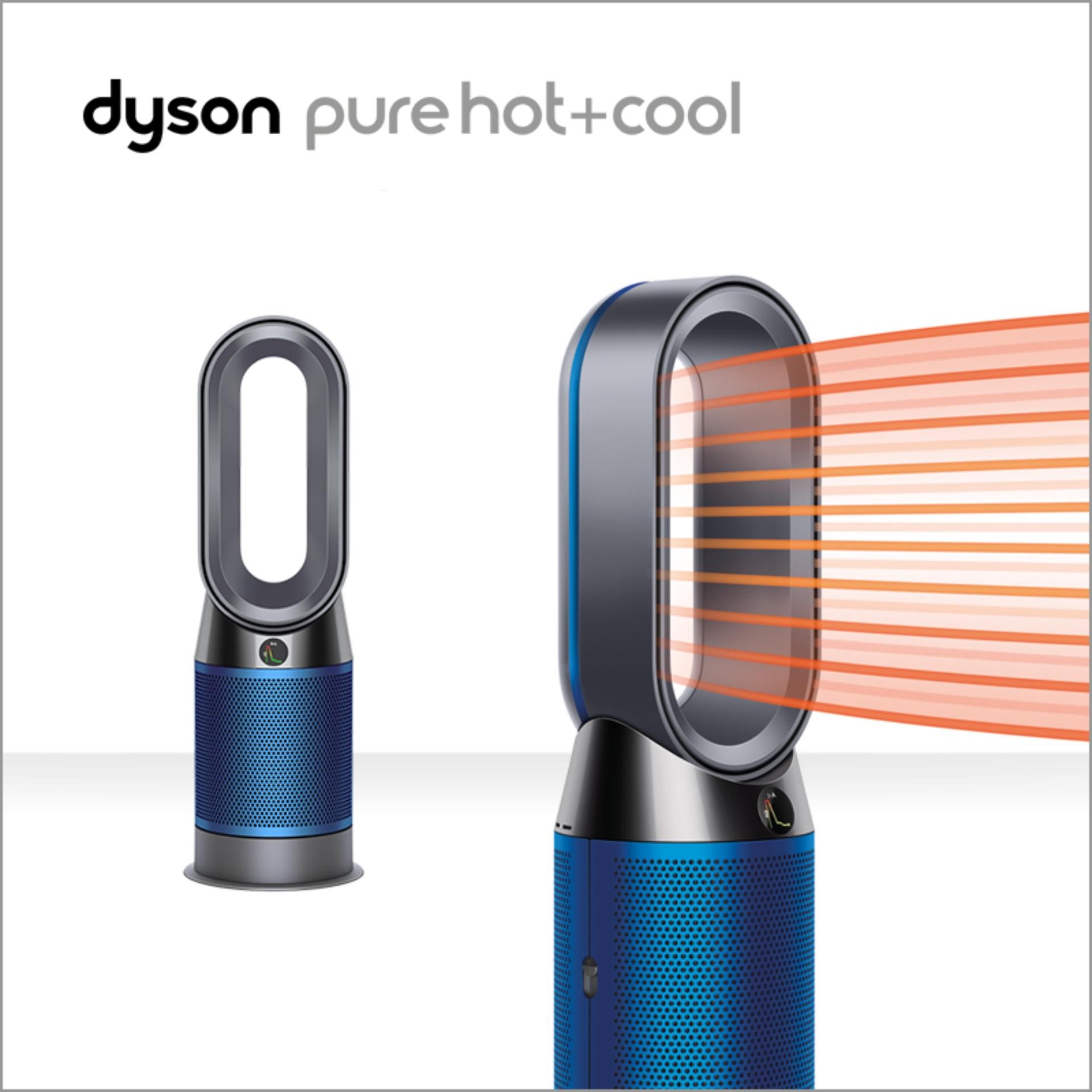 Dyson Hot+Cool