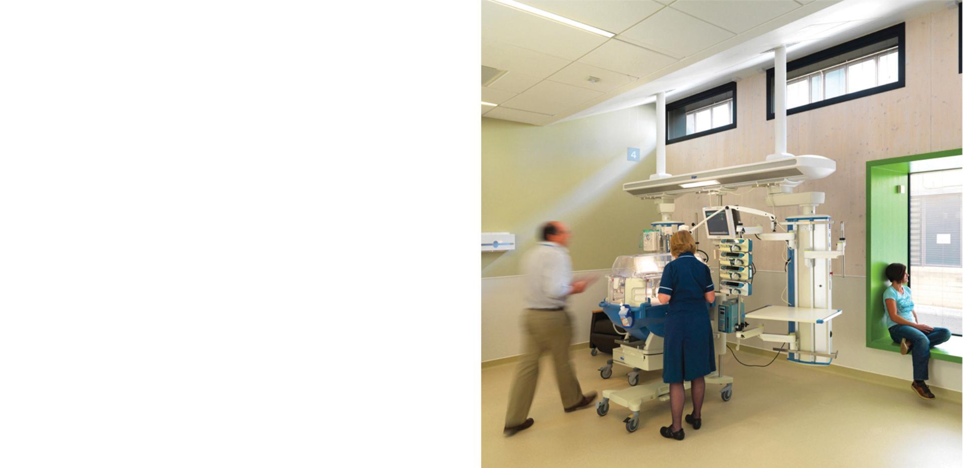다이슨 신생아 치료 센터