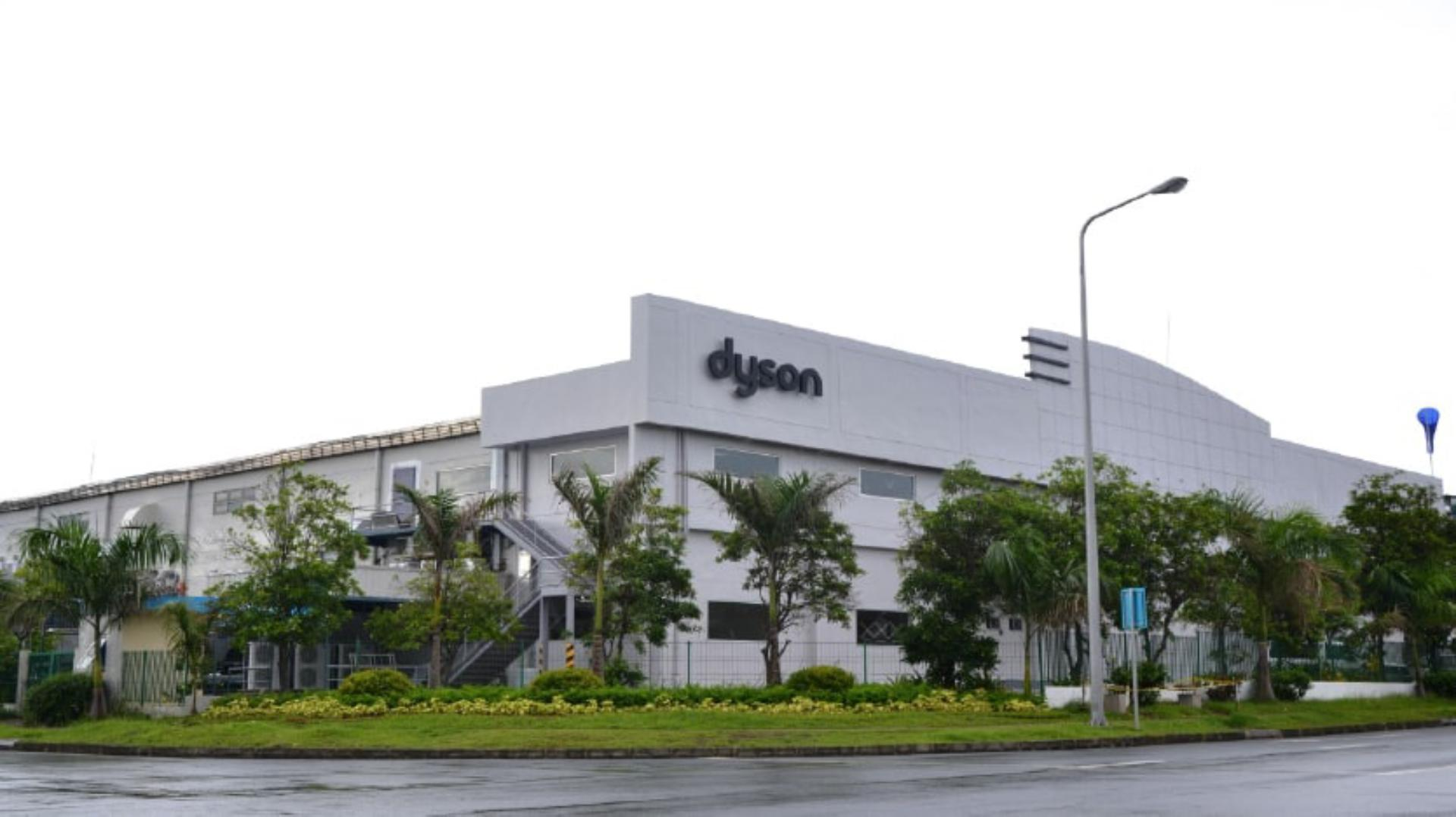 Dyson Advanced Manufacturing centre in the Philippines