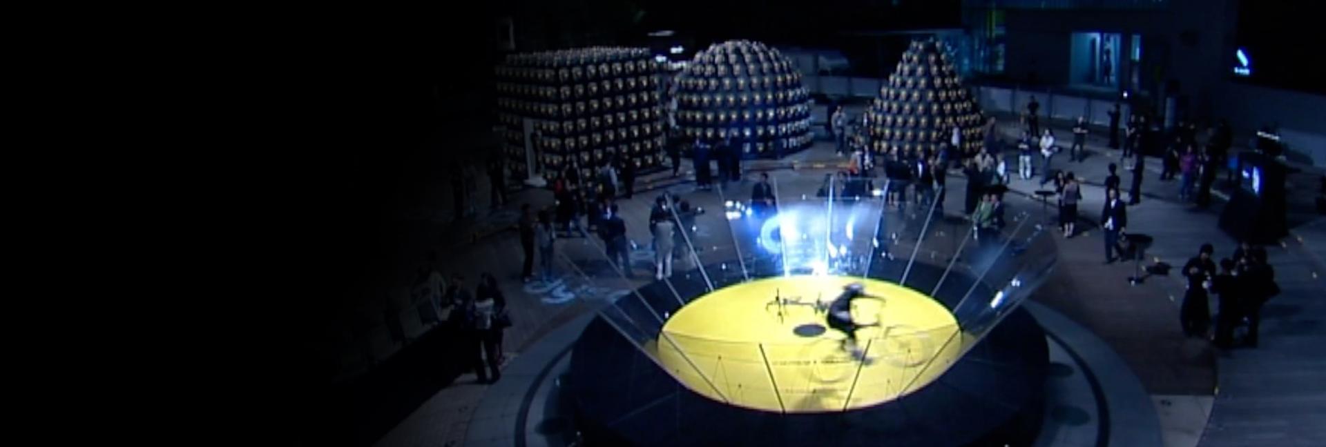 Interior shot of the Velodrome event