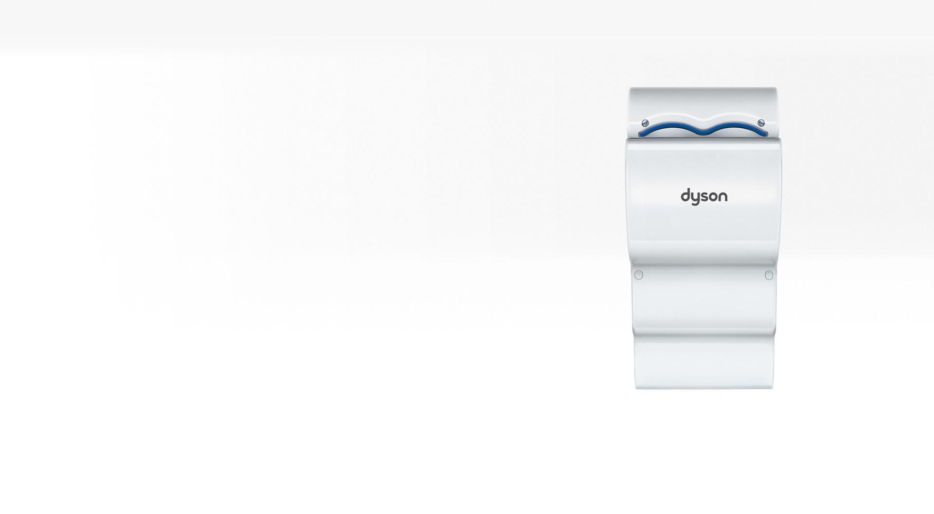 Dyson Airblade dB white hand dryer