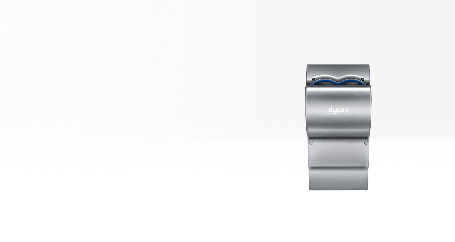 Dyson Airblade dB grey hand dryer