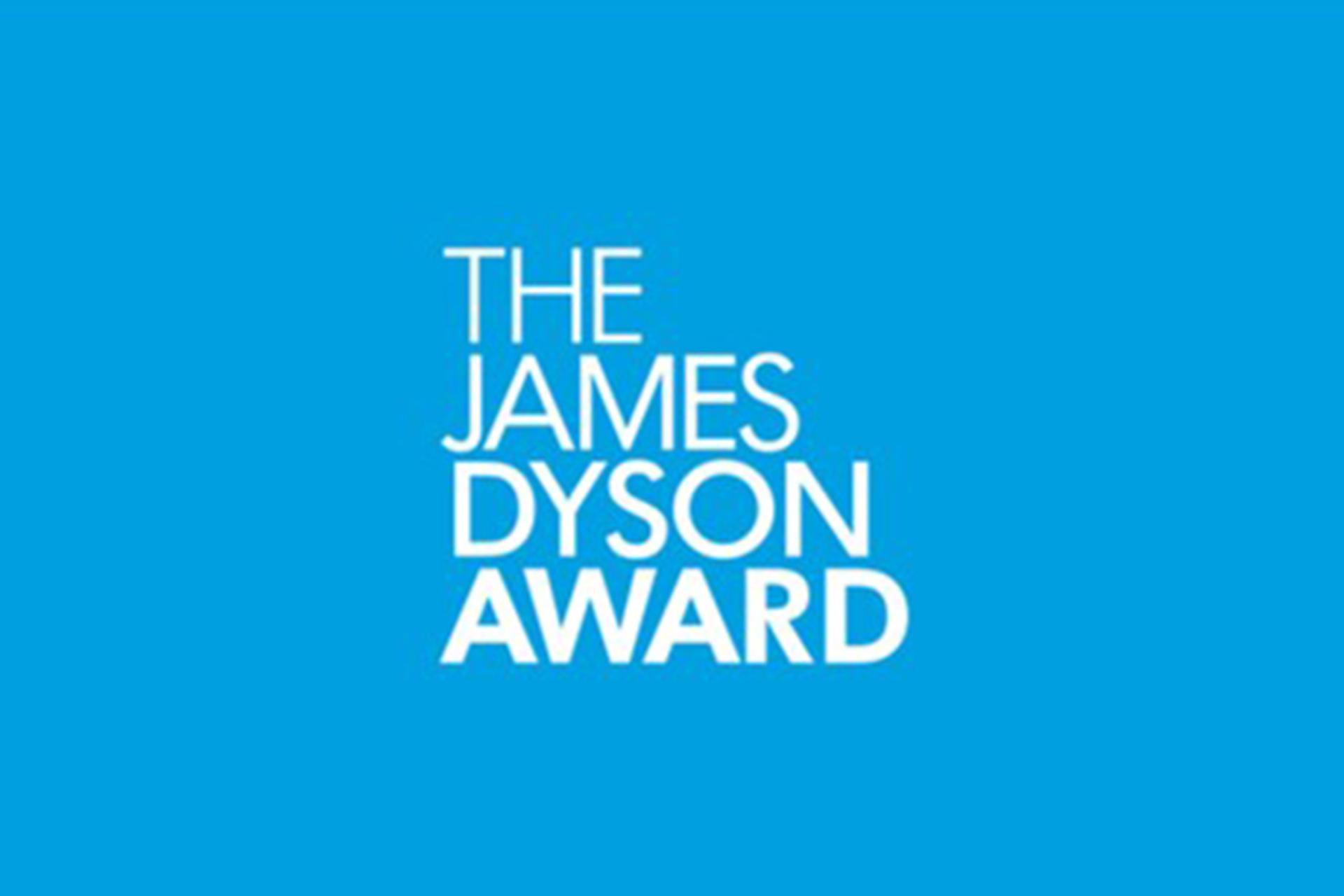 James Dyson Award Entries Open