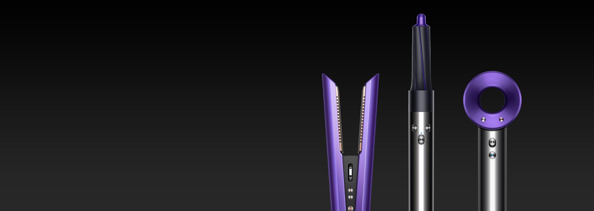 Image of Dyson hair care exclusive colours