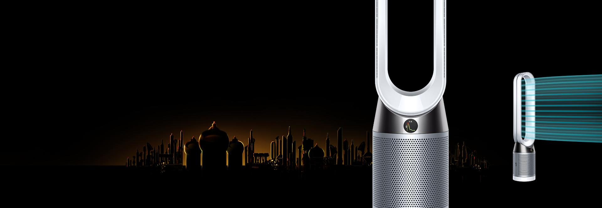 Ramadan background with close up of  Dyson TP04 and angled TP04 with chuff