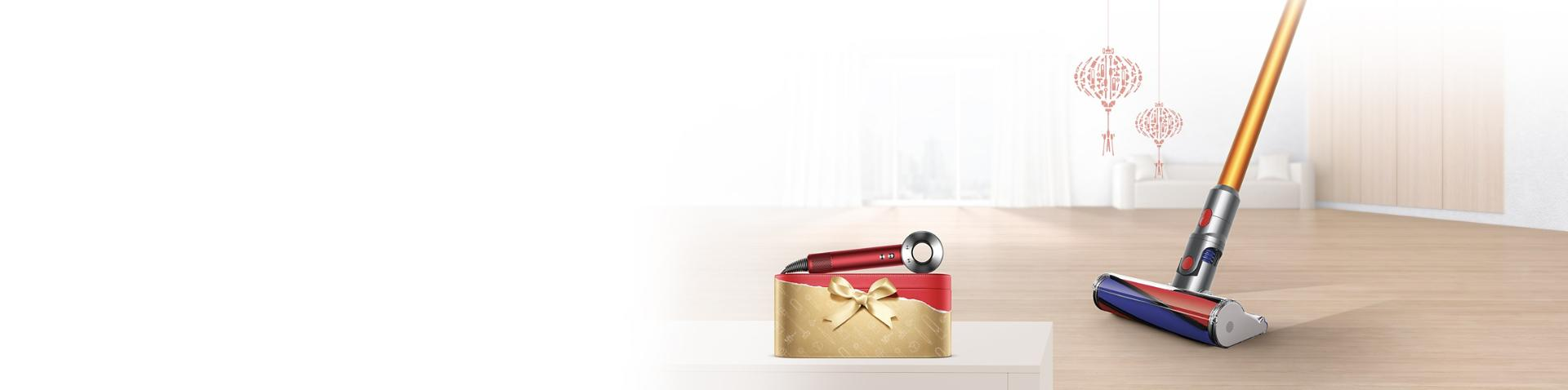 Dyson gifting