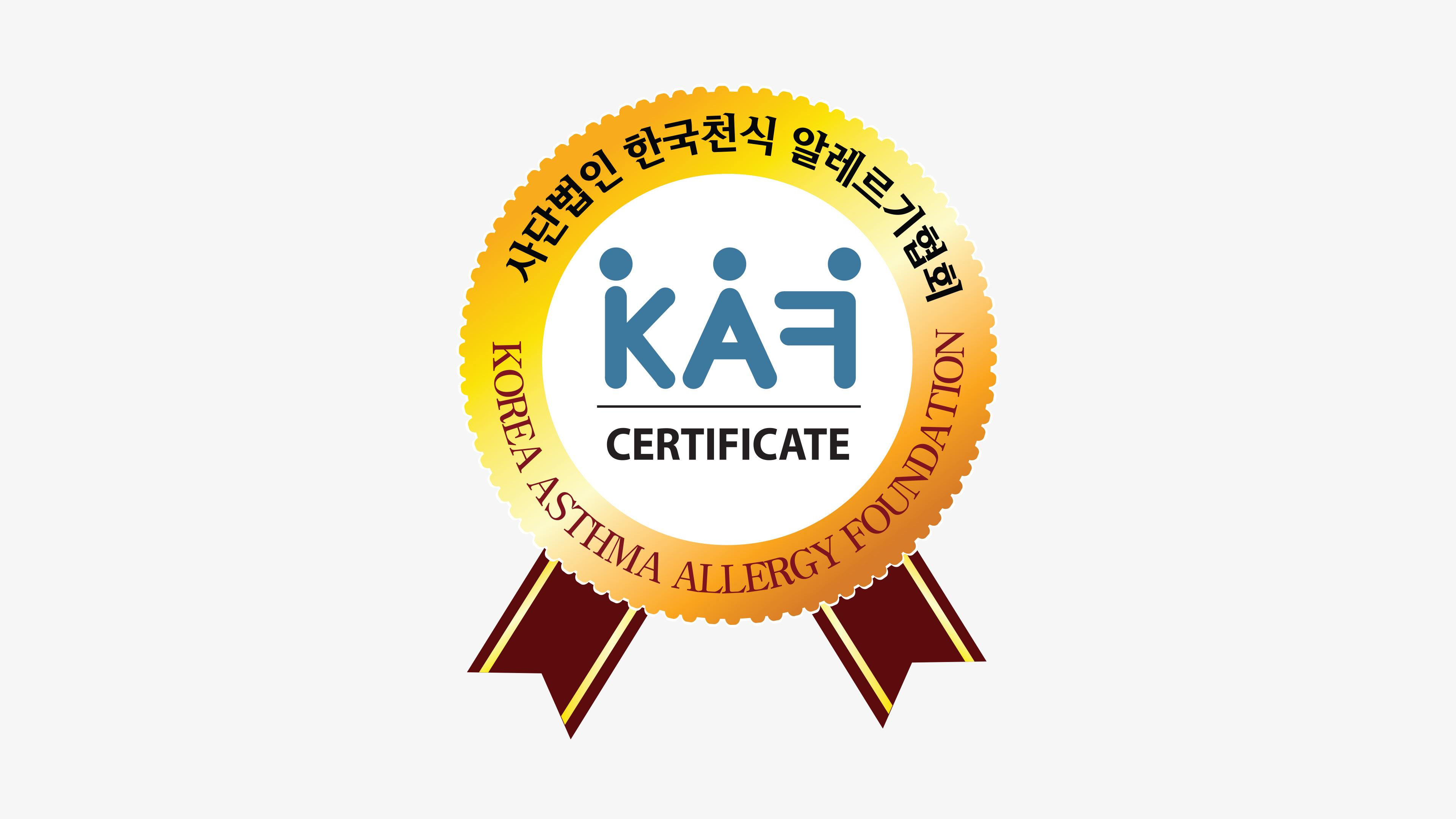 獲韓國過敏協會認證
