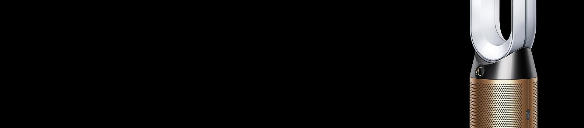 다이슨  공기 청정기 및 가습기