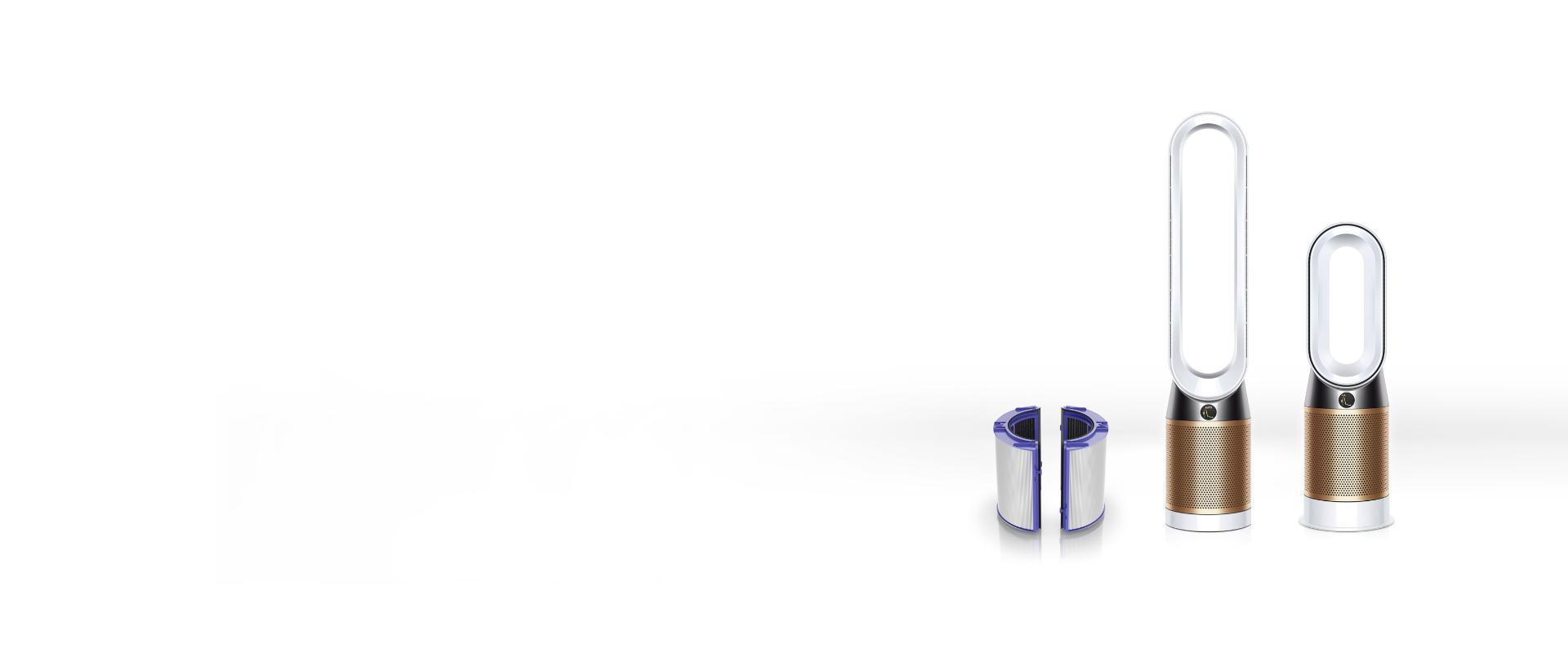 필터와 호환되는 다이슨 공기청정기 이미지
