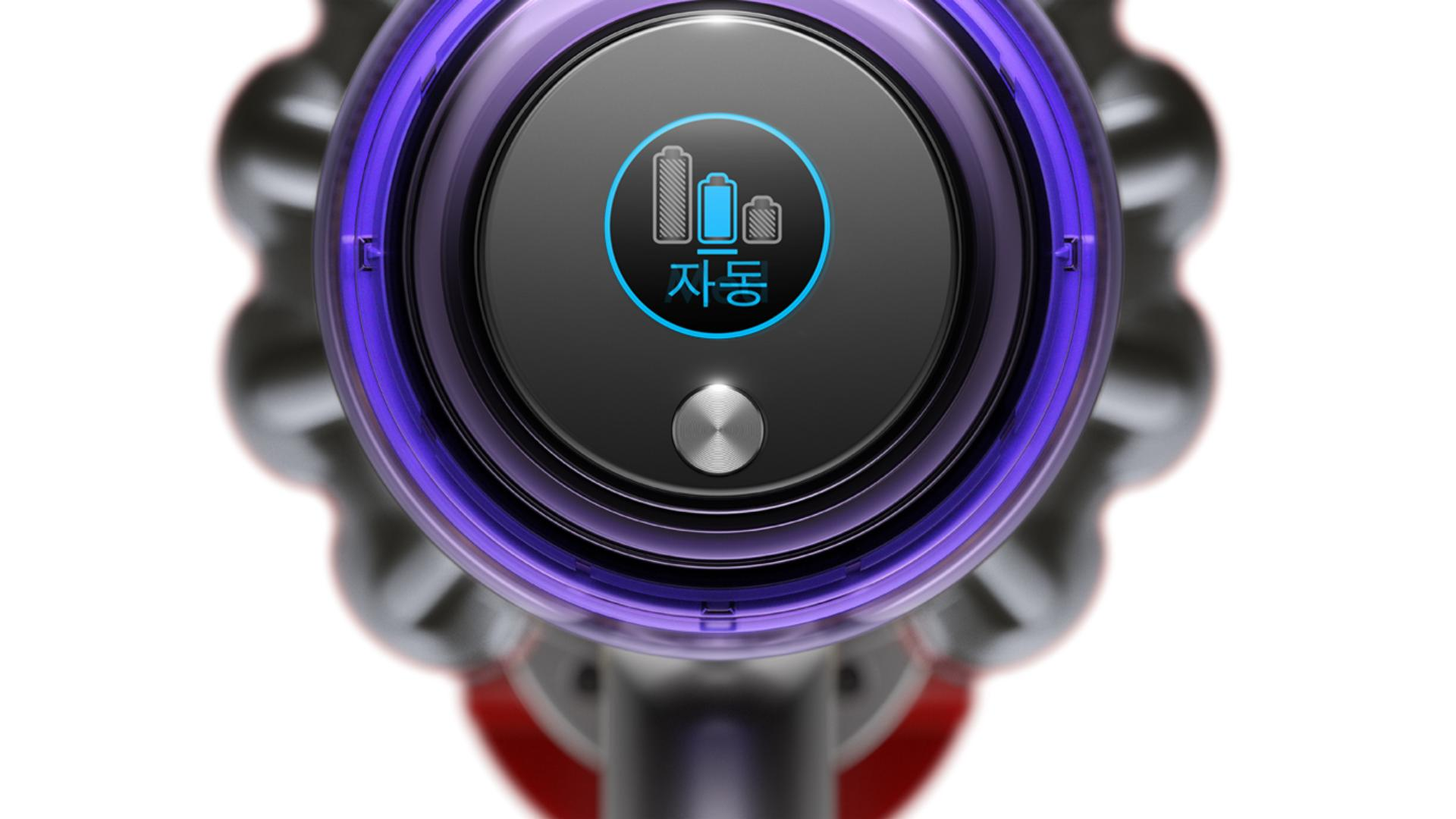 Dyson V11™ vacuum screen showing Auto mode