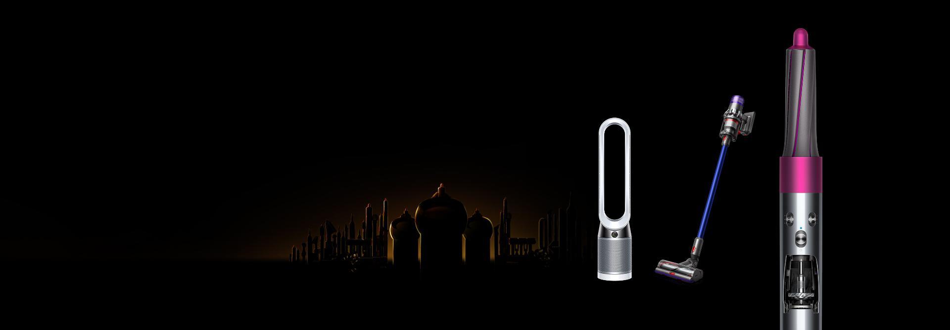 MY Ramadan homepage xcat