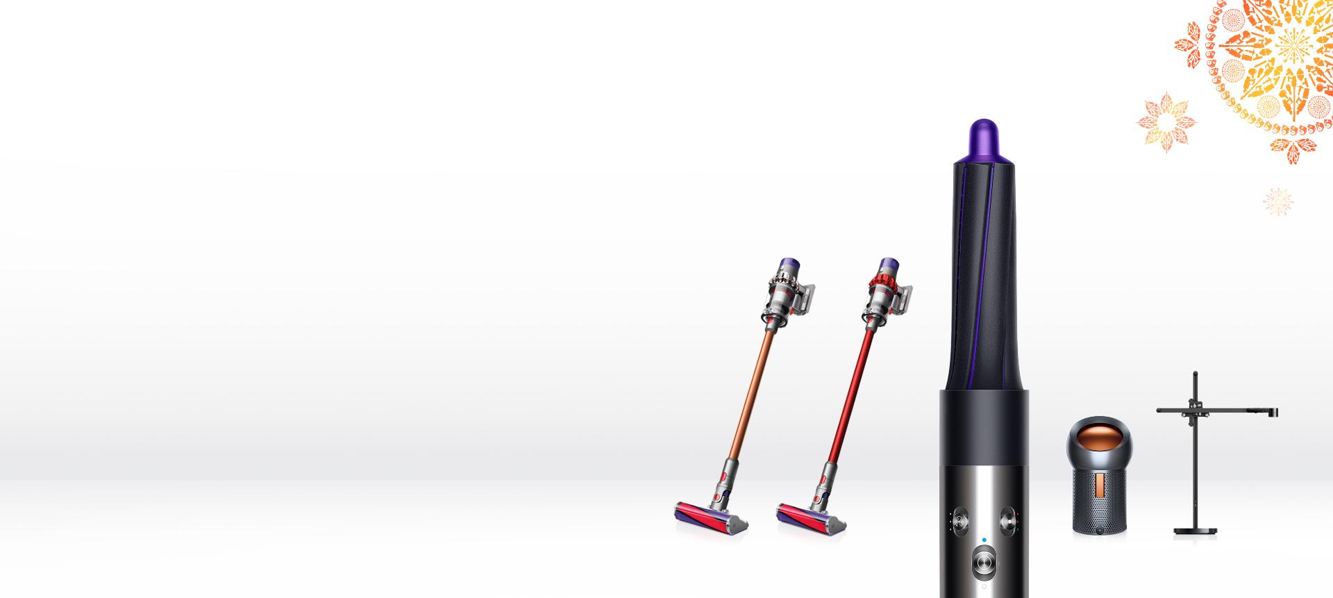Light up this festive season with Dyson technology