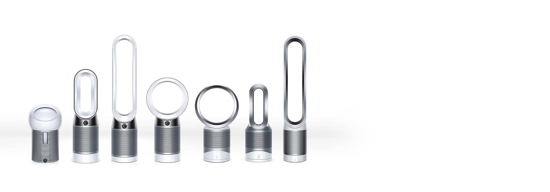 Whole Dyson purifier range in a row