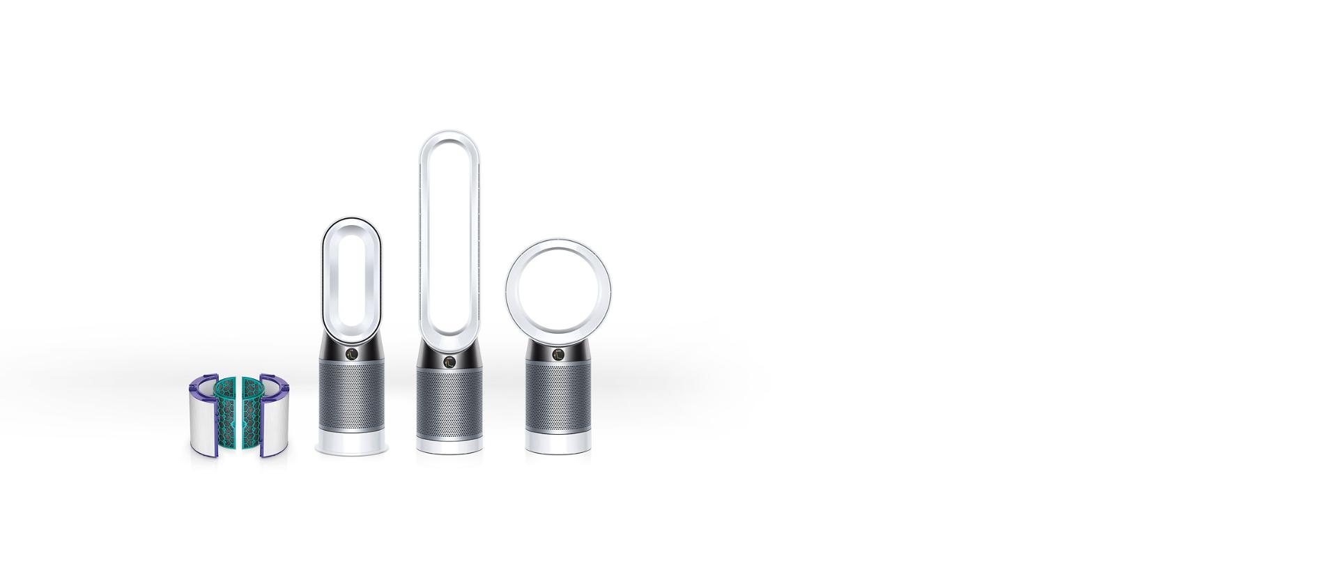 Dyson purifier range in a row including a filter