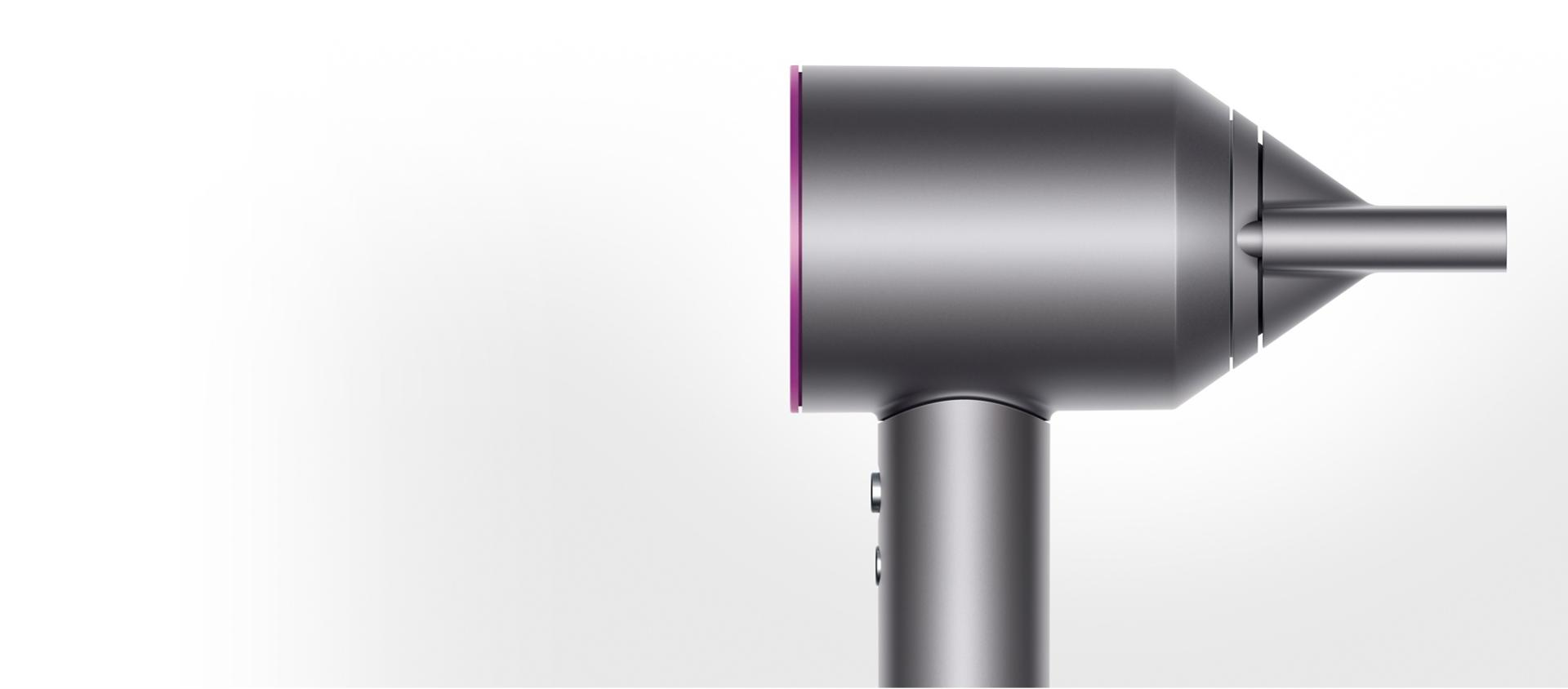 Dyson Supersonic™ hair dryer side profile
