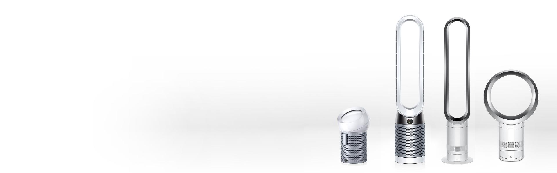 Dyson purifiers and fans