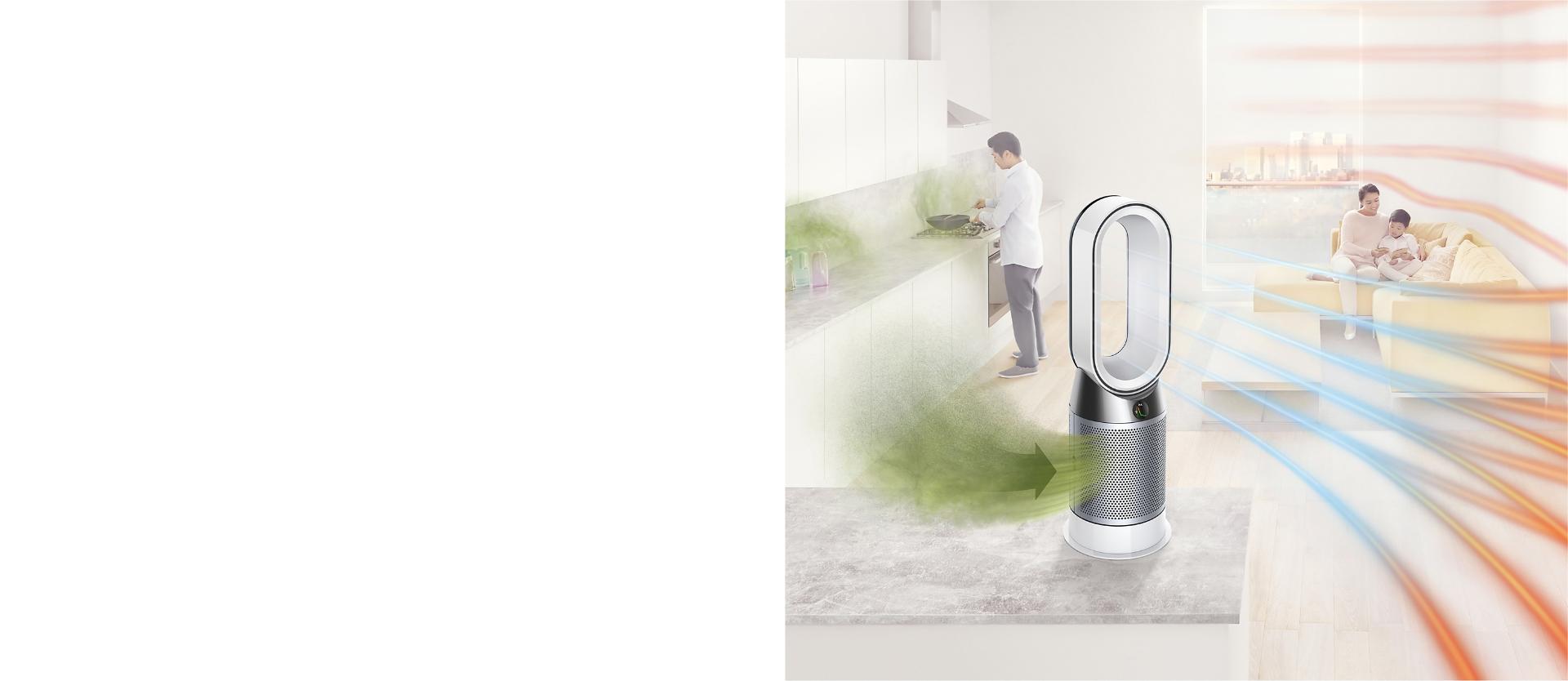 Dyson Pure Hot+Cool temizlenmiş havayı odanızın içerisine dağıtıyor