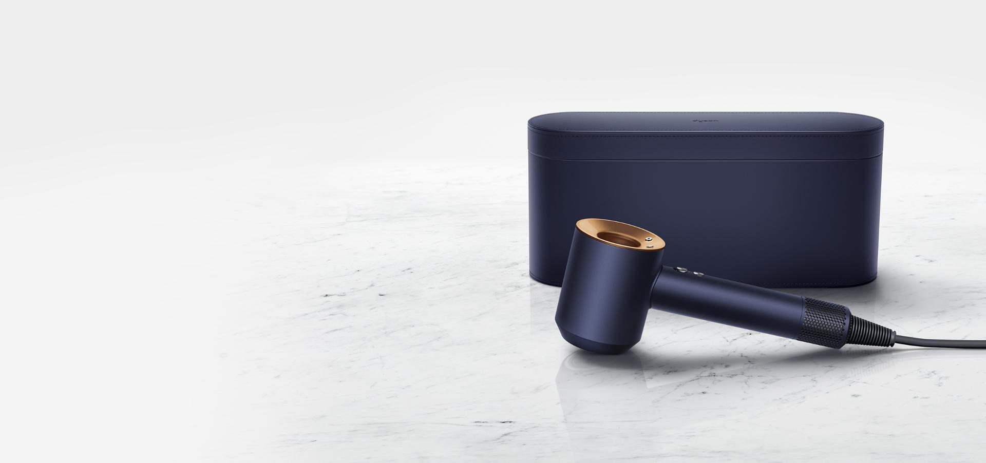 Special edition Dyson Supersonic hair dryer and presentation case