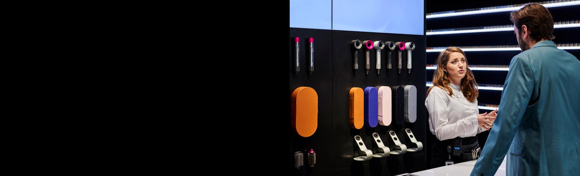 Inside the Dyson Demo Store