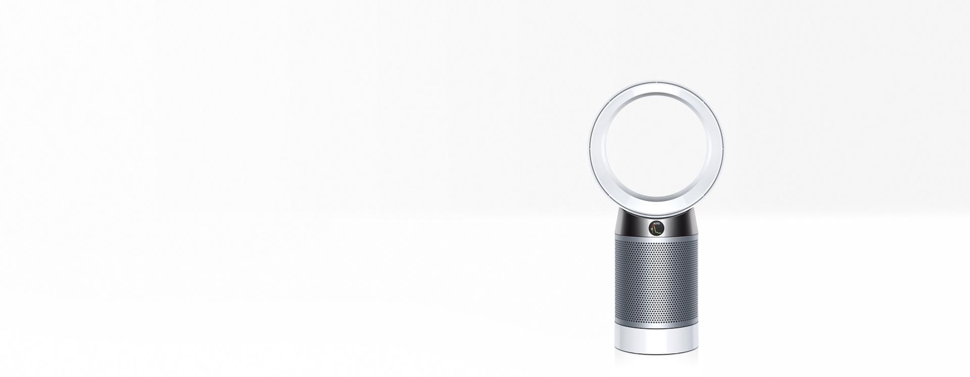 Dyson Pure Cool Advanced Technology Desk Air Purifier