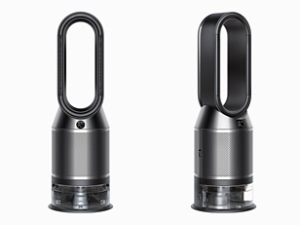 Dyson Humidifier Cool