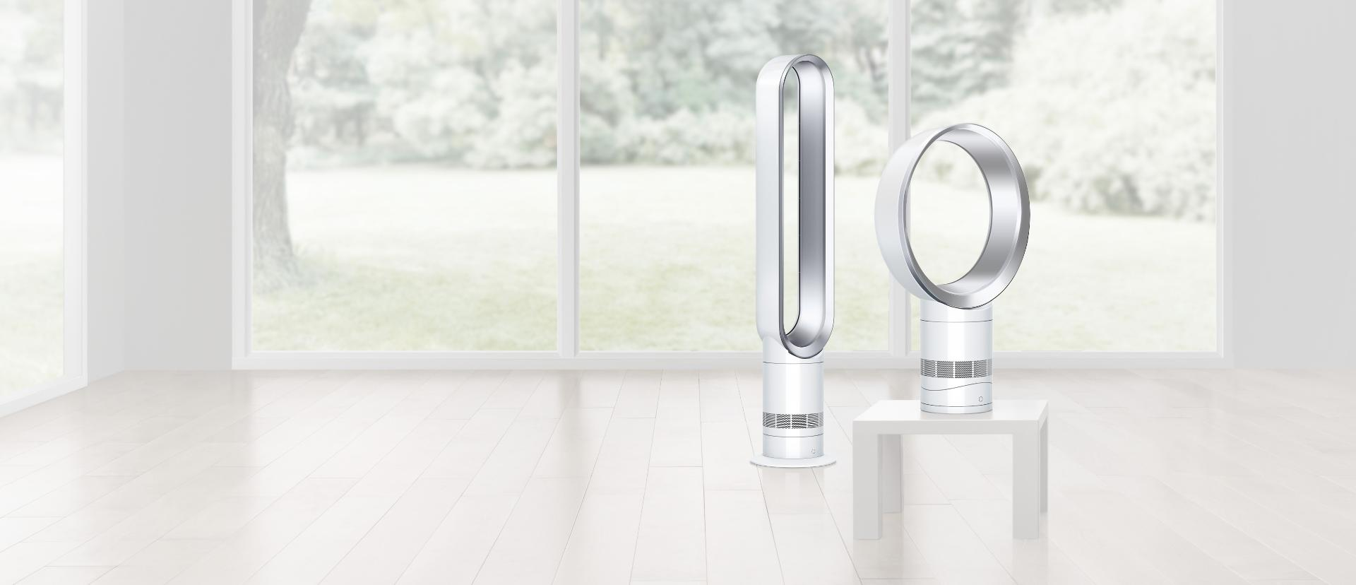 Group of Dyson fans