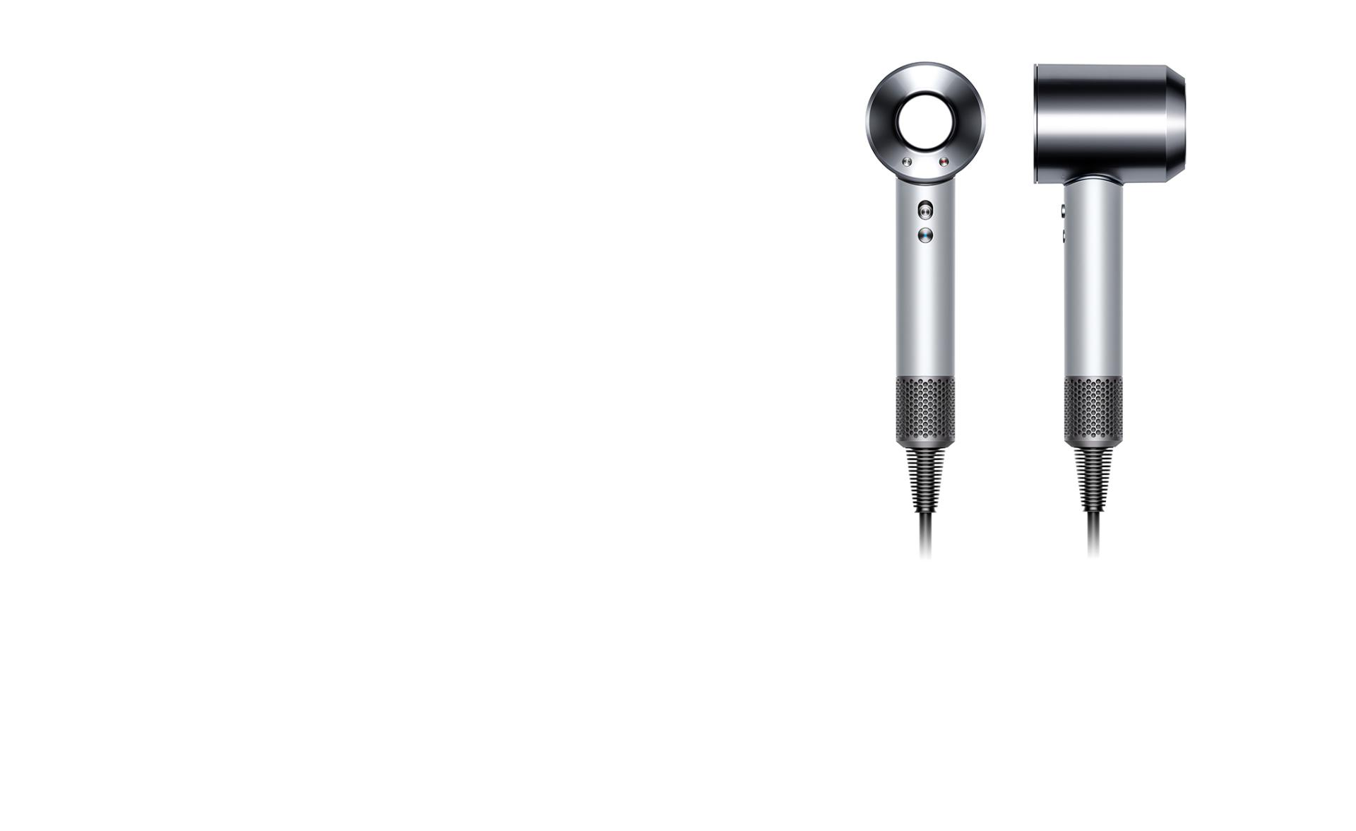 The Dyson supersonic from front angle and side