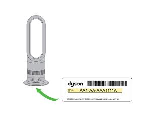 Dyson | Dyson AM05 fan heater